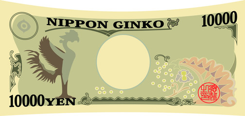 Back side of Japan's 10000 yen note