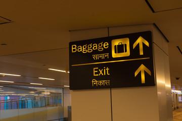 空港 標識