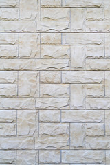 The wall is lined with stone. Place for your text.