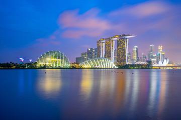 Singapore city skyline in Singapore