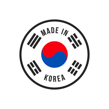 Made in Korea vector flag for quality seal icon