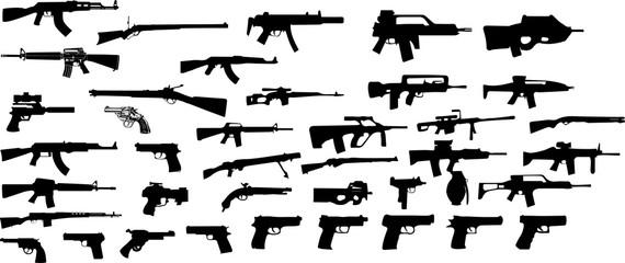 銃のシルエット