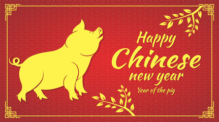 Chinese New Year 2019 (year of the pig).card with Gold border line pig zodiac and gold flower sign vector design