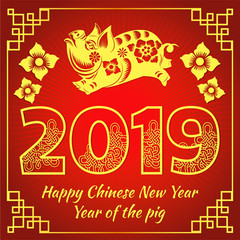Happy chinese new year 2019 card with gold pig zodiac,Year of the pig design