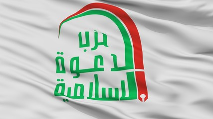 Obraz Islamic Dawa Party Flag, Closeup View, 3D Rendering - fototapety do salonu