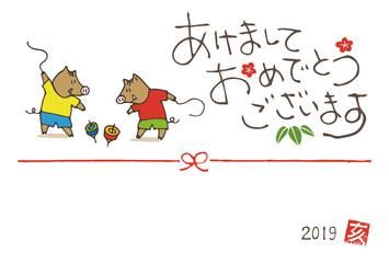 亥年 独楽で遊ぶイノシシの手書き年賀状イラスト