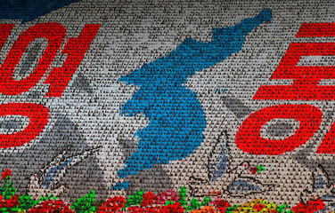 Participants form a map of Korean peninsula at Mass Games in May Day stadium marking the 70th anniversary of North Korea's foundation in Pyongyang