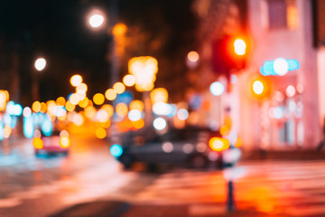 Night city is out of focus Fotomurales