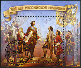 RUSSIA - 2018: shows Peter the Great, 300th Anniversary of the Russian Police