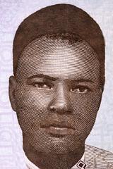 Aliyu Mai-Bornu portrait from Nigerian money