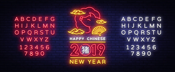 Happy Chinese New Year 2019 year of the pig design card in neon style. Zodiac sign for greetings card, flyers, invitation, posters. Chinese New Year Trendy Design. Vector. Editing text neon sign