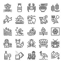 hokkaido pixel perfect icons