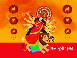 Creative vector illustration of goddess Durga in Subho Bijoya (Happy Durga Puja) background