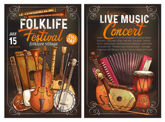 Folk music festival poster with ethnic instrument