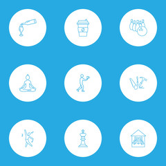 Entertainment icons line style set with library, chess, coffee and other tool  elements. Isolated vector illustration entertainment icons.