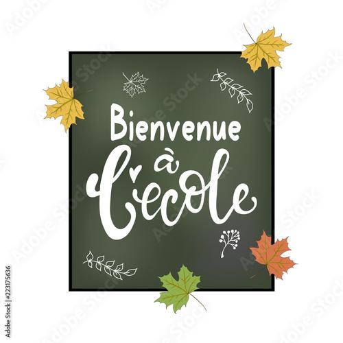 Bienvenue lcole welcome back to school in french greeting card bienvenue lcole welcome back to school in french greeting card with typographic m4hsunfo