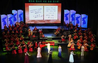 The North Korea's Samjiyon Orchestra performs Pyongyang Grand Theatre in Pyongyang
