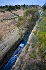 Corinth Canal, tidal waterway across the Isthmus of Corinth in Greece, joining the Gulf of Corinth with the Saronic Gulf