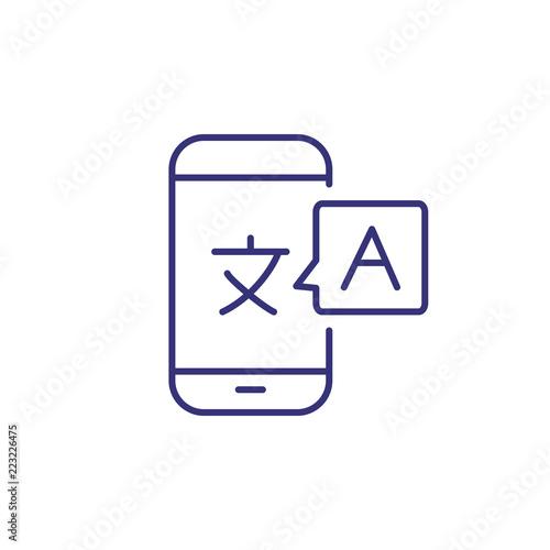 Online translator line icon  Hieroglyph on phone screen and