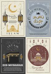 Eid Mubarak and Ramadan Kareem holidays