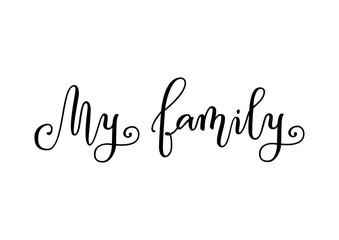 Modern calligraphy of My family in black isolated on white background for decoration, print, decor, photo album, photo, scrapbooking, poster, family book