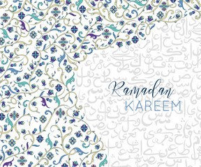 Ramadan Kareem greeting background with floral elements and arabic calligraphy. Traditional islamic ornament . Vector illustration (no translation,random letters of the alphabet)