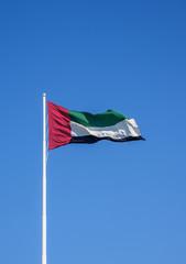 UAE Flag, Abu Dhabi, United Arab Emirates