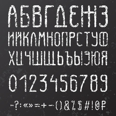Grunge style font. Vintage vector alphabet. Retro style hand drawn letters. Rust typeface. All letters, symbols, and numbers. Russian alphabet. Cyrillic grunge font.