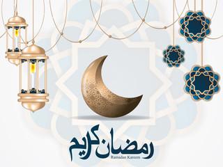 islamic ornament and background illustration, ramadan greeting card