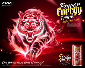 Power energy drink ads