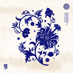 Vector watercolor background with flower element. Imitation of chinese porcelain painting.