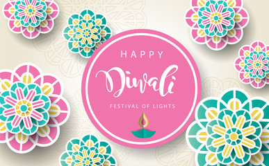 Happy Diwali Hindu festival, Burning diya illustration, background for light festival of India. Wall mural