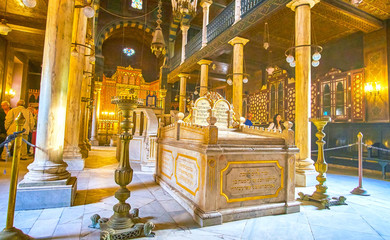 The stone lectern in Ben Ezra Synagogue in Coptic Cairo, Egypt
