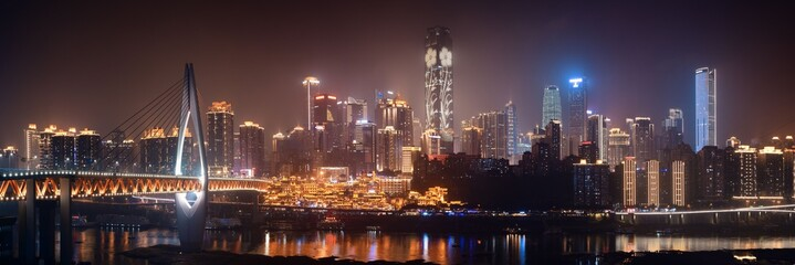 Wall Mural - Chongqing skyline at night