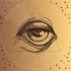 Hand drawn sketch Eye of Providence. All-seeing eye. Masonic symbol.