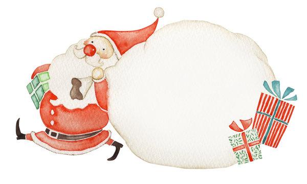 サンタクロース メッセージカード 水彩 イラスト