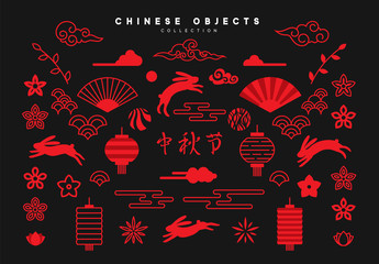 Traditional Chinese design elements for holiday, Mid Autumn festival. Collection of objects in red colors, isolated on black background.