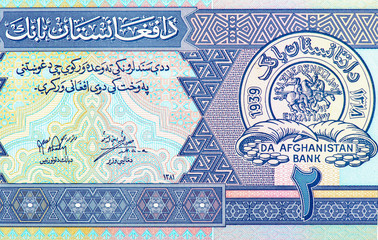 afghani bank note. Afghani is the national currency of Afghanistan.  Close Up UNC Uncirculated - Collection.