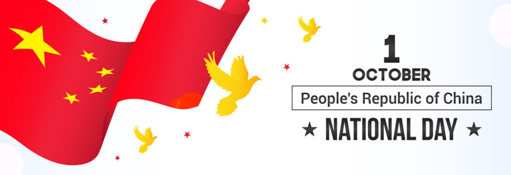 National Day of the People's Republic of China Vector illustration. Chinese flag waving on bright background. Banner design.