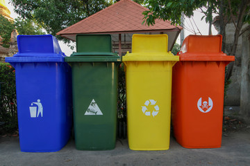 recycle bins Four colorful, blue, green, Yellow, Red, Separate.