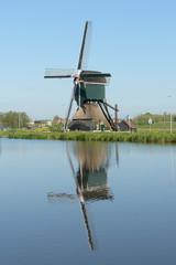 Aluminium Prints Mills Windmill Bonkmolen in Meerkerk