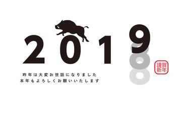 2019いの年賀 シンプル 05