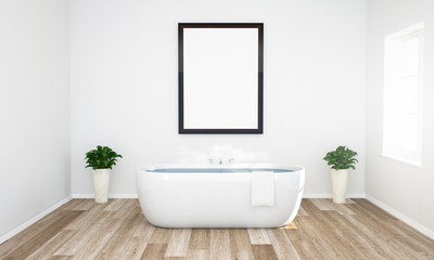 frame mockup on a bathroom with warm water and wooden floor