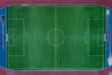 Top aerial view of an opened stadium