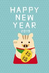 年賀状2019 招き猪 招福 ブルー 縦