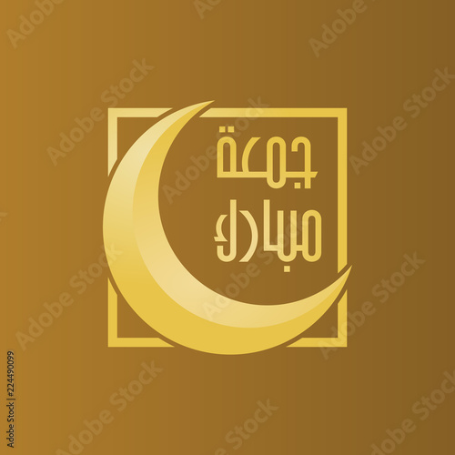 Islamic greeting with a crescent moon and text sample jumma mubarak islamic greeting with a crescent moon and text sample jumma mubarak translation blessed m4hsunfo