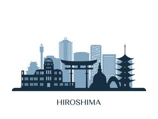 Hiroshima skyline, monochrome silhouette. Vector illustration.