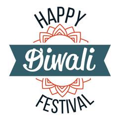 Diwali religious Hindu holiday emblem with lotus