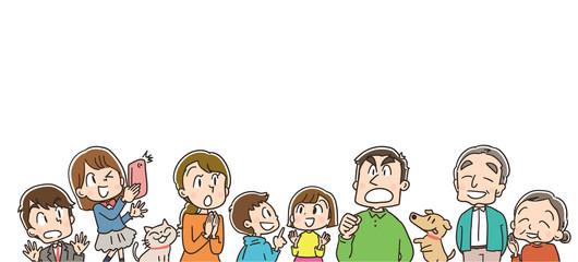 注目する三世代家族のイラスト