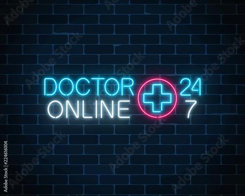 Doctor Online Glowing Neon Logo On Dark Brick Wall Background Mobile Medicine App